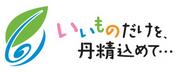 JA大津ホームページへ